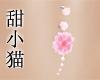 TXM Sakura Belly Jewelry