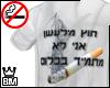 BM| Except for smoking?
