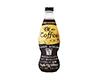[NR]Night Coffee Avatar