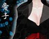 Aoi | Suijin Shawl