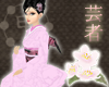 *BRWH* Pink Iromuji