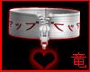 [竜]Request Collar