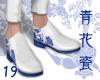 青花瓷 Shoes (M)