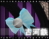 [TSU] Black Neko Tail V1