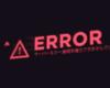 Error Background Animate