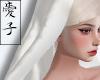 Aoi   White Mary