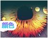 Fire Eyes F