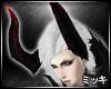 ! Vampire Evil Horns