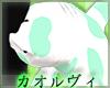 COW SHARK! - Lime