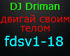 DJ DRIMAN