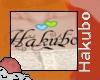 F Chest Hakubo Tattoo
