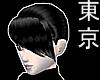 *Dy} Raven Kimiko Bangs