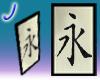 Calligraphy - Eternity