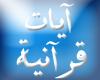 ALLAH WORDS