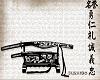 PHOTOSHOOT Samurai V4