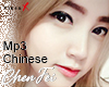 Mp3 Chinese ChenFei