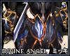 ! Divine Angelic Bottoms
