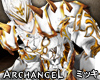 ! The Archangel Gauntlet