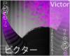 ビ. Emi | Horns v1
