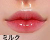 """A"" Add on Glossy Lip"