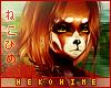 Pipo Oriental Red Panda Furry F