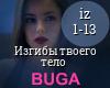 Buga - Izgiby tvoego tel