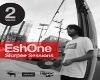 EshOne SS2 Dub Mix 1