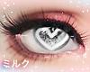 Geo *W* Ash Grey Heart