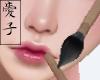 Aoi | Calligraphy Brush