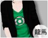 R | Green Lantern