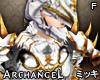 ! Archangel Helmet #F