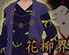花 Naraku Kimono+Haori