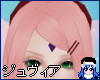 lJl Sakura AddOn Bang