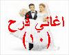 (MW)Wedding-10