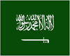 Animated Flag of Saudi