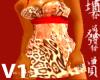 *~T~*Lady Cheetah v1