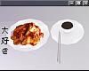 e kimchi