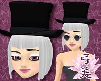 Yumi Raven Tophat