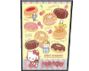 SG Hello Kitty Menu