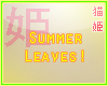 `N Falling Summer Leaves