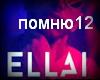 Ellai Pomnyu RUS