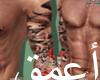 Best Arm Tats L+R