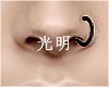 яr Nose Piercing