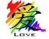 """Rainbow """"Ai"""" Love"""