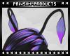 [P] Gleam Antennae
