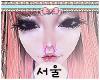 서울 Pink Septum.
