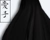 Aoi | Black Head Scarf