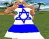NOYA - ISRAEL