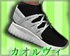 Kicks- Black