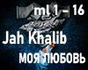 Jah Khalib-Moya Lyubov'